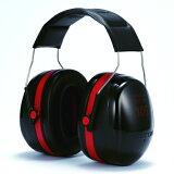 【イヤーマフ】極度騒音用イヤマフ/ヘッドバンドタイプイヤーマフ H10A ぺルター製 (遮音値/NRR30dB) (3M/スリーエム) (防音/しゃ音/騒音対策) (イヤマフ)