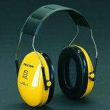 イヤーマフ H510A ぺルター製 (遮音値/NRR21dB) (3M/PELTOR) (防音/しゃ音/騒音対策) (イヤマフ)【RCP】