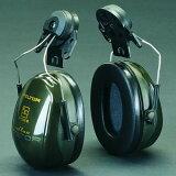 イヤーマフ H520P3E ぺルター製 (遮音値/NRR23dB) (3M/PELTOR) (防音/しゃ音/騒音対策) (イヤマフ)【HLSDU】【RCP】