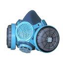 興研 防塵マスク 取替え式 7191DK-03型 (RL3) 防じんマスク 粉塵 作業用 医療用 作業マスク