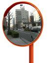 丸型カーブミラー 500φ アクリル製 道路反射鏡