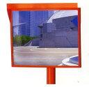 角型カーブミラー 500×600 アクリル製 広角 道路反射鏡 ナック・ケイ・エス 設置基準合格品
