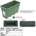 AZベジプランター深型 緑 7個セット VPF-G 農業用品【個人宅・代引不可】