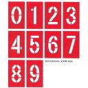 番号記入用シート(区画整理ナンバー用) MB300 駐車場番号記入に最適