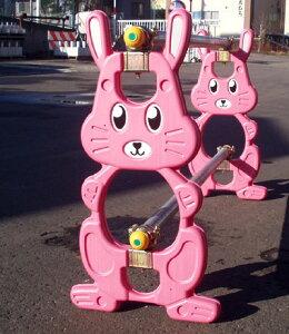 ★送料無料★かわいいね!ピンクのうさぎ【うさガード】10羽うさぎ単管バリケード【smtb-TK】