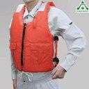 ショッピングライフジャケット 379-61 ライフジャケット (メーカー直送/代引き決済不可)救命器具 作業用救命衣 浮き輪 浮輪 海難事故 国土交通省型式承認品