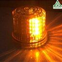 電池式LED回転灯(オレンジ)