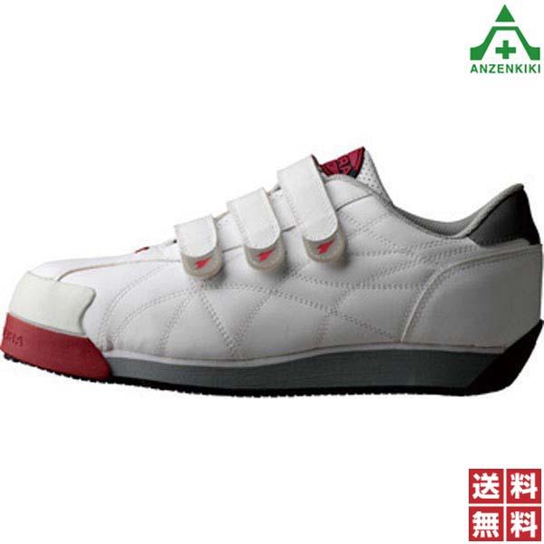 イタリアからの安全靴 DIADORA SERIE-L 【ディアドラ アイビス IB-11】 ホワイト   ■メーカー直送につき代引き不可■