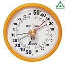 【温度計 最高最低 D−9】 ワンタッチリセット式