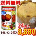 e-パン(1箱24缶入)【送料無料】災害備蓄用 パンの缶詰 ...