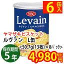 ヤマザキビスケットルヴァン保存缶 L(1箱6缶入) 1003...