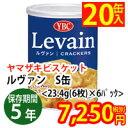 ヤマザキビスケットルヴァン保存缶 S(1箱20缶入) 100...