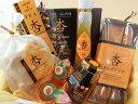 <New!>自社農園のオシャレな人気商品をセレクトしてお届け!杏ケーキ・杏ドレッシング・杏コンフィチュール・杏らすく・杏紅茶・杏のチョコレートクランチ・杏酒が入ってお得。