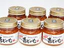【送料無料!】杏(アプリコット)ジャム 信州・あんずの里の手づくり杏ジャム(300g