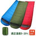 寝袋 洗える シュラフ スリーピングバッグ 封筒型 枕付き ...