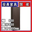 木製ロッカー W600×D450×H1800mm 【地域限定送料無料】/SE-KVP-19LC