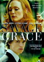 【中古】DVD海外版 美しすぎる母 Savage Grace Julianne Moore