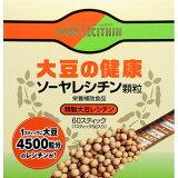 坚持在一个包含大约4500大豆卵磷脂从粮食中提取。颗粒Soyareshichin 60包[ソーヤレシチン顆粒 60袋]