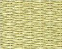 置き畳 セキスイフロア畳 美草(リーフグリーン薄緑)(青畳工房自社製造品)琉球畳 ユニット畳 日本製 日本製 国産 フローリング畳 4枚から送料無料