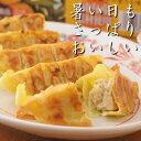 300px_yuzumiso3