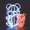 コアラ LEDイルミネーション【20 】【送料無料】【クリスマス】【イルミネーション】【電飾】【モチーフ】【大人気】