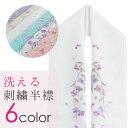 刺繍 半襟 枝付桜柄 洗える 半衿 ちりめん 刺繍半襟 着物 振袖 留袖 日本製 ポリエステル100%