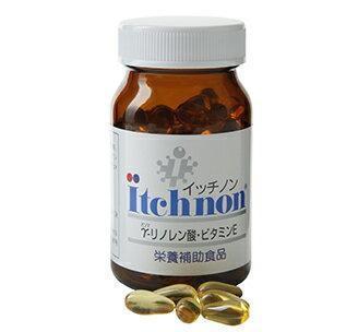イッチノン110粒(γ-リノレン酸・ビタミンE)ガンマの油(ガンマリノレン酸サプリメントサプリ健康食