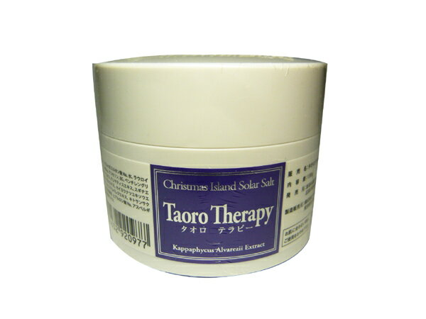 Taorotherapy: TaoroTherapy (for cosmetics) 130 g 10P30May15