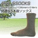 日本ウォーキング協会推奨!立体5本指で足本来の形へ。タウン&ウォーク5C TTR-23 2足組 S 杢グレー