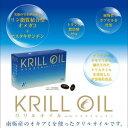 【KRILLOIL】ニューサイエンス クリルオイル with アスタキサンチン ...