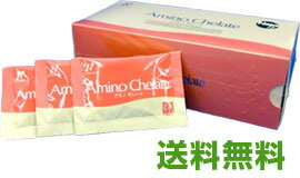 アミノキ rate 2 box set ( diet / health / health supplement / supplements / required mineral-amino acid formulations / Aoi Hall pharmacies / store / Rakuten) 10P13oct13_b