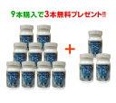 ニュートロンPS-DHA 60粒×9+3本(28500円分)プレゼント(送料無料 サプリ 健康食品・サプリメント 栄養補助食品 ホスファチジルセリン EPA D...