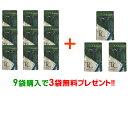 トリプルカットACT「180粒」×9+3袋(24,300円分)プレゼント【HLS_DU】(サプリメント 亜鉛 ビタミンc ギムネマ 桑の葉 ダイエットサプリメント 白インゲン豆粒 桑葉 桑の葉ダイエット 白いんげん豆 糖分 ギムネマシルベスタ)【あす楽対応】【HLS_DU】10P03Dec16