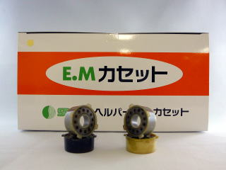 New EM cassette + loquat seed powder with 120 pieces 10P01Feb14