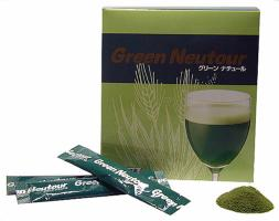 グリーンナチュール barley grass: try 3 inclusions: ( diet / health food / health supplement / blue juice / drink / nutrition / vitamins / supplements / supplement / sample / Aoi Hall pharmacy / vitamin C / mineral / calcium / grain / store / Rakuten) fs3gm05P10No