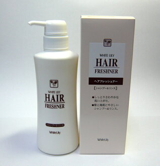 White Lily WL ヘアフレッシュナー 380 ml ( beauty / skin / cosmetics / hair care / shampoo / Aoi Hall Pharmacy and kept wet / basic cosmetics / store / Rakuten) 10P13oct13_b