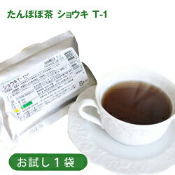 Dandelion tea (dandelion tea): Shuki t-1 plus (diet / organic and additive-free-infertility / pregnancy / sample / Aoi Hall pharmacy / dandelion tea t-Shawki 1 / trial / chowk t-1 plus and maternity / shopping and Rakuten) fs3gm05P10Nov13