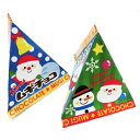 クリスマス 麦チョコテトラ 100入【駄菓子 通販 おやつ 子供会 景品 お祭り くじ引き 縁日】