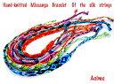 ミサンガ 3本セット 手編み プロミスリング アミーゴブレス フリーサイズ ブレスレット レディース