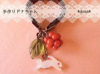 "Leather ring to swing ""ship to"" white rabbit with nuts (4 colors) 5102P04Aug13"