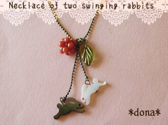 《 delivery possible 》 Y character style necklace (three colors) 5102P04Aug13 that a white rabbit and a black rabbit perform swing of peacefully