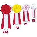 コサージュ 入学 卒業 入園 卒園 式典式典用バラ 【 リボン付き 】 (小)