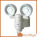 ライテックス 乾電池式 1W×2 LEDセンサーライト LED120 8086