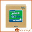 サラヤ 特撰ヤシノミ洗剤20KG 30999 3238