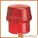 HALDER ハルダー シンプレックス用インサート プラスティック(赤) 頭径50mm 3206.050 6343