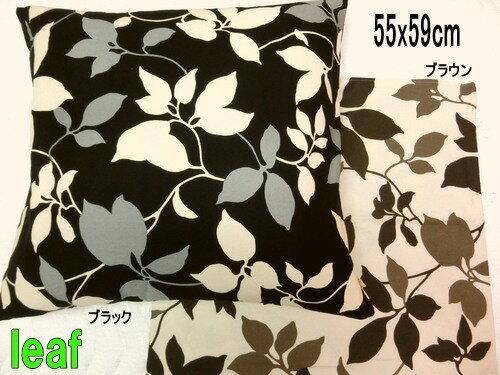 リーフ 座布団カバー 55x59cm 銘仙判 メイセン 綿100% 日本製【ふとんの青木】