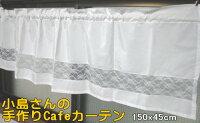cafe150x45