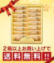 月化粧(15個入)【2箱以上ご購入で送料無料】