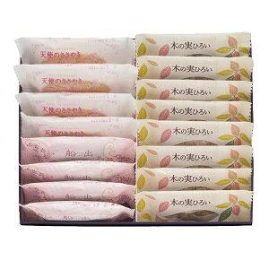 洋菓子詰合せ-木の実8、天使4、船出4【出産内祝...の商品画像
