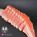 紅鮭半身 甘塩 約0.8キロ 姿切り 10切りカット 真空パック